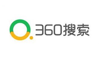 360推行让你的营销更聪明
