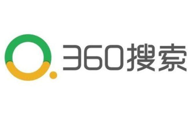 360平台推广效果怎么样?