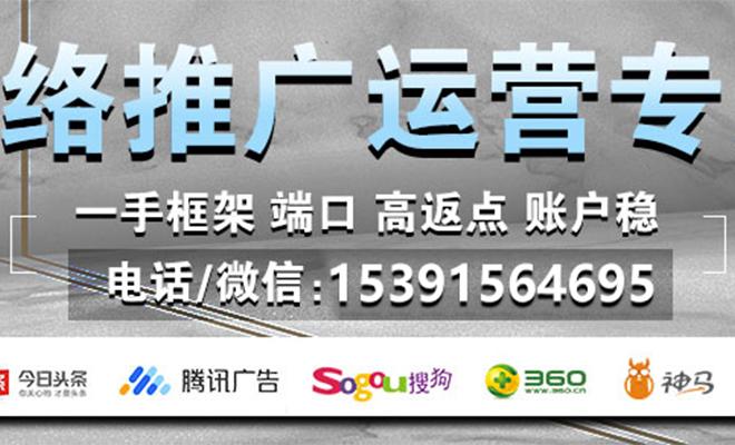 武汉久帝推广:用最少的广告费赚最多的钱!