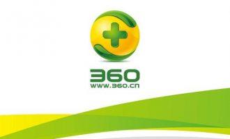 360框架户推广怎么样?